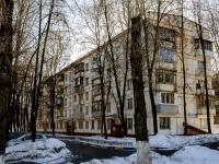 Зюзино, Севастопольский проспект, дом 67. многоквартирный дом
