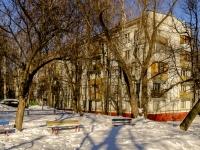 Zyuzino, avenue Sevastopolsky, house 69. Apartment house
