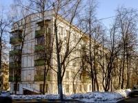 Зюзино, Севастопольский проспект, дом 71. многоквартирный дом
