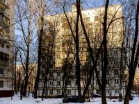 Зюзино, Севастопольский проспект, дом 75 к.1. многоквартирный дом