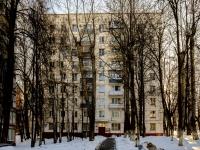 Зюзино, Севастопольский проспект, дом 75 к.2. многоквартирный дом
