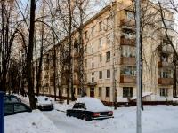 Zyuzino, avenue Sevastopolsky, house 77 к.3. Apartment house