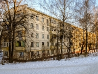 Zyuzino, avenue Sevastopolsky, house 79. Apartment house