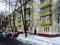 Зюзино, Севастопольский проспект, дом 81. многоквартирный дом