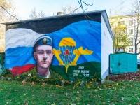 Moscow, Zyuzino, Sevastopolsky avenue, house73 с.1
