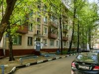 ,  , house 15 к.4. 公寓楼