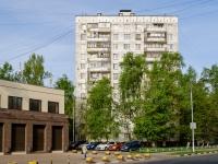 Котловка район, улица Винокурова, дом 20. многоквартирный дом