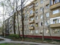 Котловка район, улица Винокурова, дом 22 к.2. многоквартирный дом