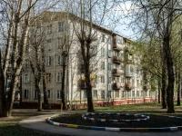 Котловка район, улица Винокурова, дом 24 к.2. многоквартирный дом