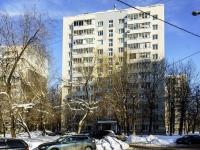 Котловка район, улица Винокурова, дом 17 к.1. многоквартирный дом