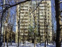 Котловка район, улица Винокурова, дом 17 к.2. многоквартирный дом