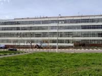 улица Дмитрия Ульянова, дом 42. офисное здание