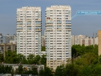 , st Dmitry Ulyanov, house 43 к.3. Apartment house