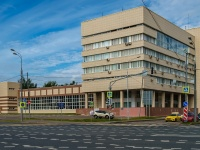 , st Dmitry Ulyanov, house 46. law-enforcement authorities