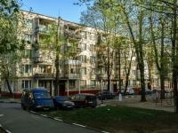 , st Dmitry Ulyanov, house 47 к.1. Apartment house