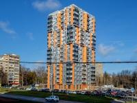 , st Dmitry Ulyanov, house 45. Apartment house
