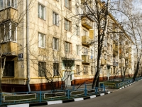 , blvd Nagorny, house 11. Apartment house