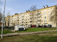 , blvd Nagorny, house 15. Apartment house