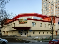 , blvd Nagorny, house 17А. training centre