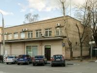 Нагорный бульвар, дом 22. офисное здание