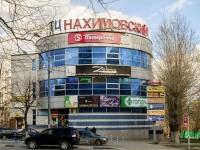 """Нахимовский проспект, дом 20А. торговый центр """"Нахимовский"""""""