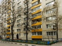 ,  , house 25 к.1. Apartment house