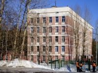 Moscow, ,  , house10