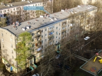,  , house 11 к.2. Apartment house