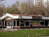 """улица Ремизова. кафе / бар """"Гаштет"""""""