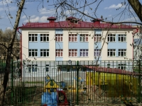 ,  , house 7А. 幼儿园