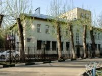 улица Нагорная, дом 12 к.2. офисное здание