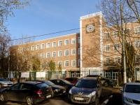 улица Нагорная, дом 17 к.6. офисное здание