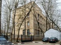улица Нагорная, дом 28 к.3. офисное здание