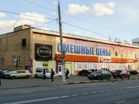улица Нагорная, дом 37. многофункциональное здание