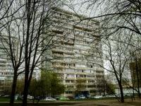 ,  , house 14 к.2. 公寓楼