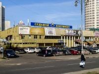 Обручевский район, улица Наметкина, дом 3. торговый центр