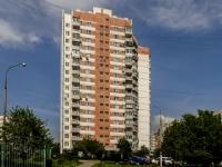 , st Grin, house 1 к.1. Apartment house
