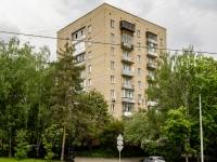 , st Grin, house 2. Apartment house