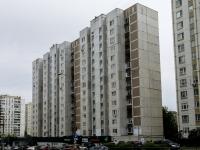 район Северное Бутово, Грина ул, дом 7