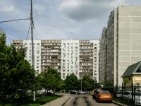 , st Grin, house 11. Apartment house