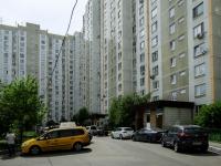 район Северное Бутово, Грина ул, дом 13