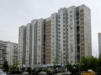район Северное Бутово, Грина ул, дом 15