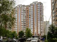 район Северное Бутово, Грина ул, дом 20