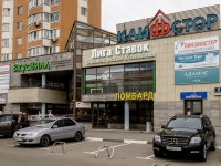 , blvd Dmitry Donskoy, house 8 к.1. shopping center