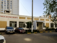 , blvd Dmitry Donskoy, house 9А. sports club