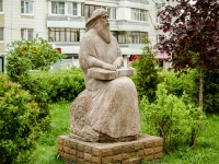 , blvd Dmitry Donskoy. sculpture