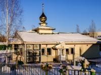 Дмитрия Донского бульвар, дом 19. храм в честь Святого Благоверного Великого князя Димитрия Донского