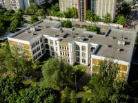 Северное Бутово район, улица Коктебельская, дом 1Г. детский сад №946
