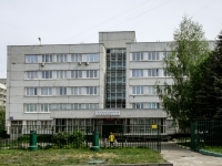 ,  , house 1Б. polyclinic