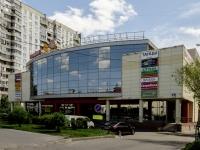 ,  , house 9. shopping center